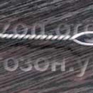 Массажно постановочный зонд «Заслонка»